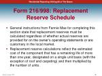 form 216 998 replacement reserve schedule