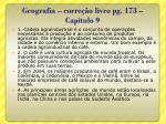 geografia corre o livro pg 173 cap tulo 9