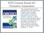 pcn content strand 2 formative assessment