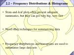2 2 frequency distributions histograms