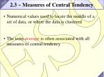 2 3 measures of central tendency