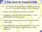 a note about the empirical rule