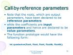 call by reference parameters5
