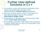 further user defined functions in c