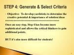 step 4 generate select criteria