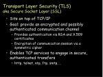 transport layer security tls aka secure socket layer ssl
