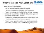 when to issue an atol certificate