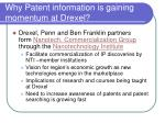 why patent information is gaining momentum at drexel