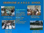 observing at a b s s school