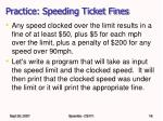 practice speeding ticket fines