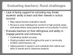 evaluating teachers rural challenges1