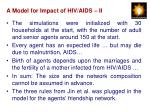 a model for impact of hiv aids ii