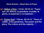dulce oraci n sweet hour of prayer2