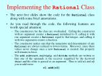 implementing the rational class