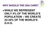 why should the usa care