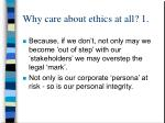 why care about ethics at all 1