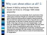 why care about ethics at all 2