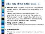 why care about ethics at all 3
