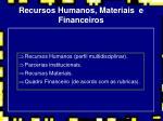 recursos humanos materiais e financeiros