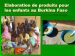 elaboration de produits pour les enfants au burkina faso