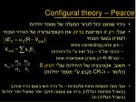 pearce configural theory