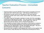 teacher evaluation process immediate concerns