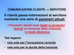 comunicazione cliente servitore1