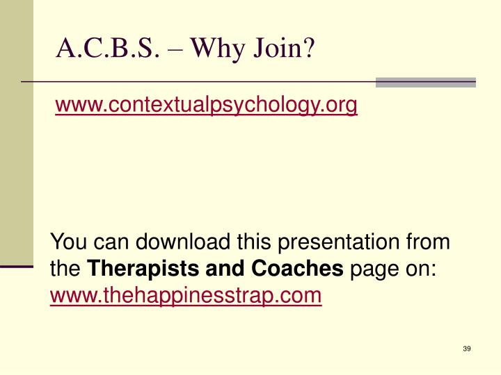 A.C.B.S. – Why Join?