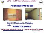 asbestos products2