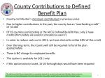 county contributions to defined benefit plan