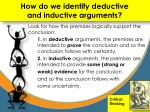 how do we identify deductive and inductive arguments
