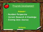 program development11