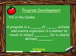program development20