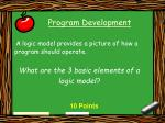 program development26