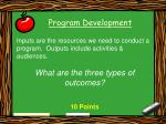 program development28