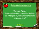 program development32