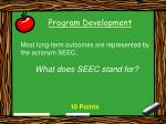 program development34