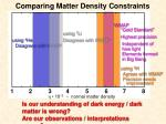 comparing matter density constraints