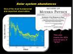 solar system abundances