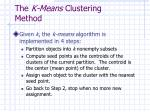 the k means clustering method