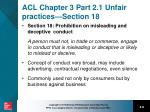 acl chapter 3 part 2 1 unfair practices s ection 18