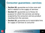 consumer guarantees s ervices