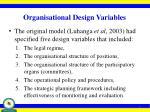 organisational design variables