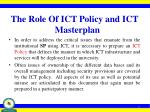the role of ict policy and ict masterplan