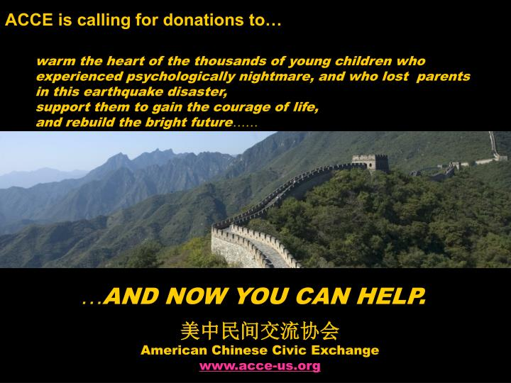 ACCE is calling for donations to…