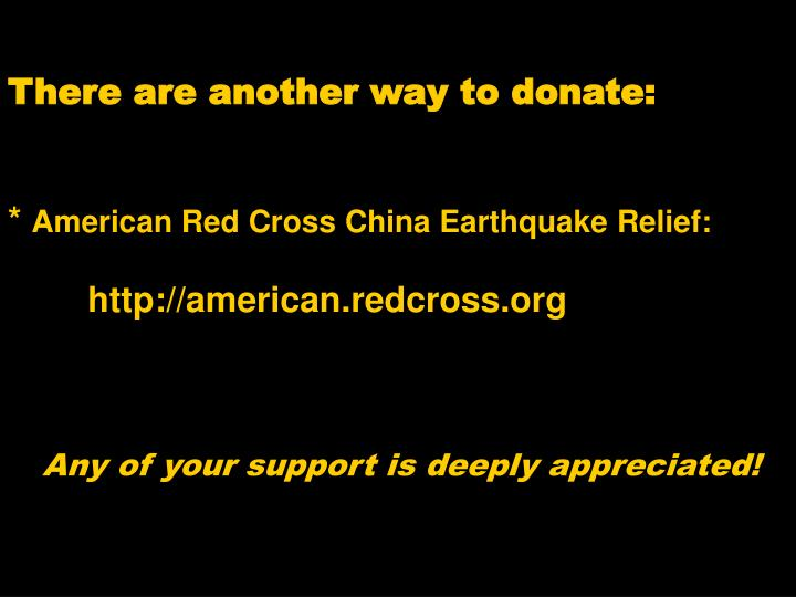 There are another way to donate: