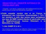 resultats de l enqu te nationale de pr valence 2001