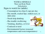 water minerals water and body fluids dehydration
