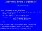 algorithme g n ral d exploration16