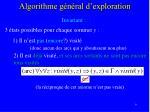 algorithme g n ral d exploration2